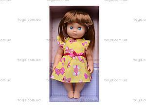 Детская кукла в нарядном платье, YL1702CE, фото