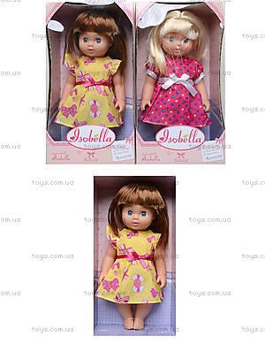 Детская кукла в нарядном платье, YL1702CE