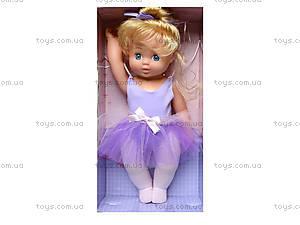 Детская кукла-балерина «Изабелла», YL1702D, купить