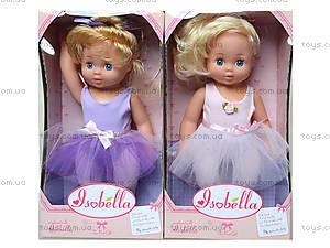 Детская кукла-балерина «Изабелла», YL1702D, фото