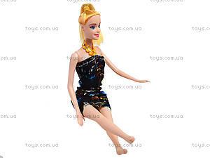 Детская кукла «Модель», 301-4144, фото