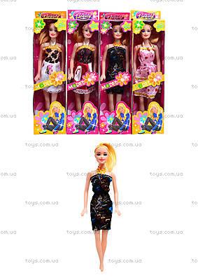 Детская кукла «Модель», 301-4144