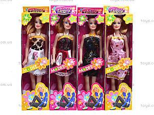 Детская кукла «Модель», 301-4144, отзывы