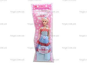 Детская кукла с длинными волосами, A383-C123, купить