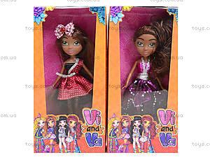Детская кукла Vi and Va, ZR-668-101102, детские игрушки