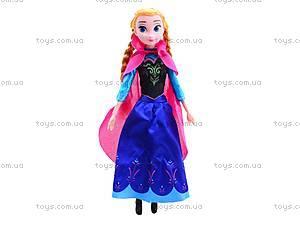 Детская кукла «Холодное сердце», 312-A5, игрушки