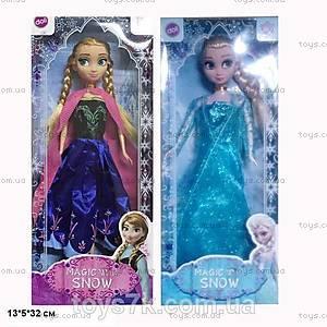 Кукла для девочек «Холодное сердце», 312D