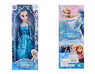 Кукла для девочек «Холодное сердце», 312D, іграшки