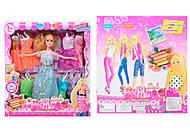 Кукла 28 см. с нарядами, 6618D, купить