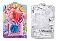Кукла похожа на Барби, с косой, A618-F4, купить