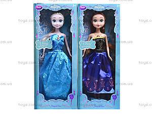 Музыкальная кукла «Холодное сердце», W155B, toys.com.ua