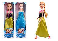 Кукла 28 см. из серии «Холодное сердце», YF111415, купить