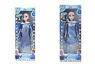 Кукла из м/ф «Frozen», 2 вида, 412A
