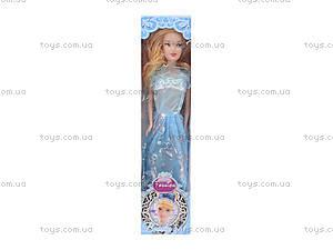 Кукла серии «Сказочная принцесса» 6 видов, 8819, купить