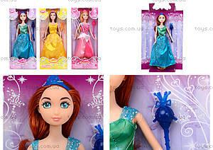 Игрушечная кукла «Принцесса из сказки», BLD044-4