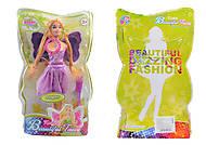 Кукла Фея с эффектами, BLD085, отзывы