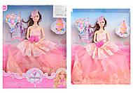 Кукла «Принцесса», 29 см , YF1155LMN