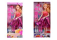 Кукла с набором обуви, 2610-5, фото