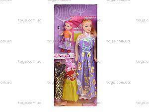 Набор кукол «Дочки-матери», YX001(YY121619), купить