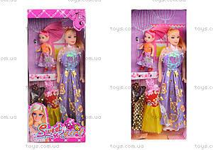Набор кукол «Дочки-матери», YX001(YY121619)