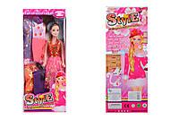Кукла с набором платьев «Стиль», 121D3, купить