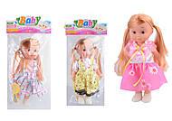 Кукла с расческой в ассортименте , 1010-495152