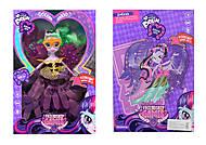 Кукла вампир с крылышками, 3 вида, DH2139, купить