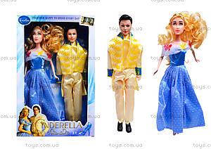 Набор кукол «Золушка с принцем», 8774A