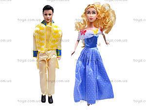 Набор кукол «Золушка с принцем», 8774A, отзывы