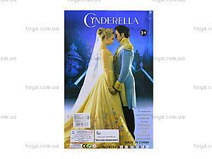 Набор кукол «Золушка с принцем», 8774A, цена