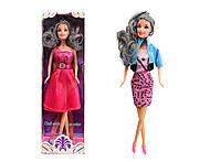 Кукла типа Барби с эффектами, JJ8582-2., фото