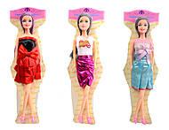 Кукла типа Барби меняет цвет волос, JJ8583-2, купить