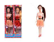 Кукла Мария типа Барби, 2011-31, фото
