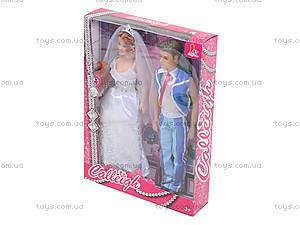 Набор кукол «Невеста с женихом», 66251, фото