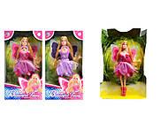 Кукла Фея с крылышками, эффекты, BLD081-1, игрушка