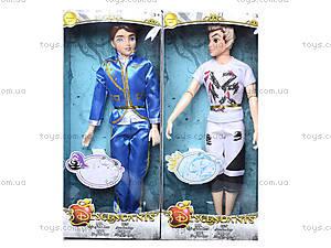 Кукла -мальчик серии Descendants, BQ865, отзывы