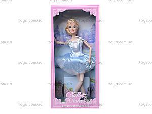 Детская кукла балерина, DH2092, купить