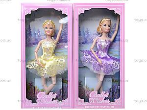 Детская кукла балерина, DH2092