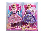 Кукла с аксессуарами, типа Барби, FB028-1, фото