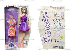 Кукла с нарядом, меняет цвет волос, JJ8581-2