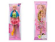 Красивая кукла типа Барби для принцесс, LS20147, купить