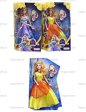 Детская кукла «Моя принцесса», ZQ20223-0809