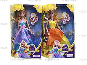 Детская кукла «Моя принцесса», ZQ20223-0809, отзывы