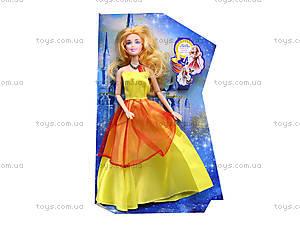 Детская кукла «Моя принцесса», ZQ20223-0809, цена