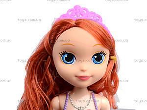 Детская куколка «Русалка», 811D, фото