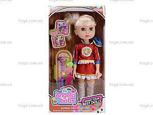 Кукла с аксессуарами Angela, 1402N, купить