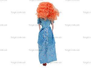 Детская кукла «Сказочная принцесса», BQ851, купить