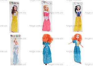 Детская кукла «Сказочная принцесса», BQ851