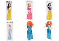 Детская кукла «Сказочная принцесса», BQ851, тойс