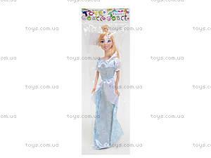 Детская кукла «Сказочная принцесса», BQ851, цена